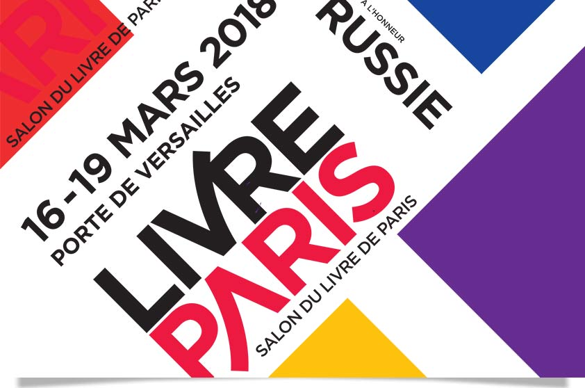 Radio France au coeur de Paris Livre, le salon du livre de Paris